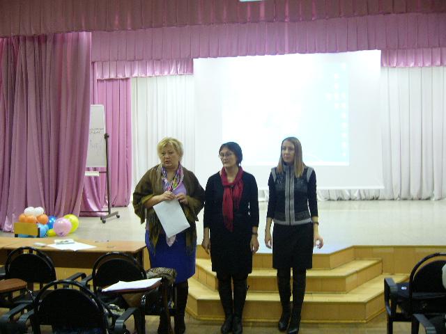 Наши студенты на конференции