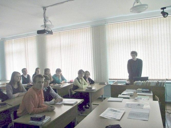 знакомства для инвалидов новгородской области